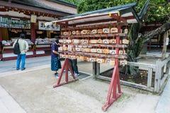 FUKUOKA, JAPAN - SEPTEMBER 26, 2014: Dazaifuheiligdom in Fukuoka, Royalty-vrije Stock Foto