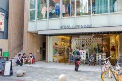 Fukuoka Japonia, Czerwiec, - 29, 2014: Oficjalny sklep & fe Obraz Stock