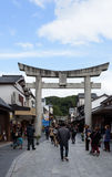 FUKUOKA JAPONIA, LISTOPAD, - 24, 2015: Ulica Dazaifu Tenmangu s Zdjęcia Royalty Free