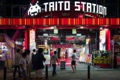 Fukuoka Japonia, Maj, - 20: Niewiadomi Azjatyccy ludzie chodzą Taito stacją na Maju 20, 2017 w Fukuoka, Japonia Obrazy Stock