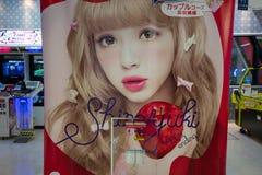 Fukuoka Japonia, Maj, - 20: Shiroyuki reklama z niewiadomą dziewczyną w Taito staci na Maju 20, 2017 w Fukuoka, Japonia Zdjęcia Stock