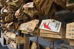 Fukuoka, Japonia -, Październik 19,2018: Ema, małe drewniane plakiety z życzeniami i modlitwy przy Kushida jinja świątynią w Fuku zdjęcia royalty free