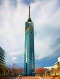 Fukuoka står hög Royaltyfria Foton