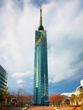 Fukuoka Tower Royalty Free Stock Photos