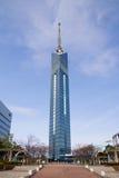 Fukuoka-Turm Lizenzfreie Stockfotos