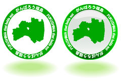 Fukushima frame. Character and map green frame Fukushima Ganbarou Vector Illustration