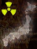 Fukushima Japón stock de ilustración
