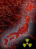 Fukushima Japón Imágenes de archivo libres de regalías