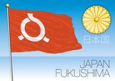 Fukushima prefecture flag, Japan Stock Image