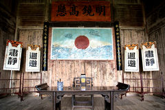 Fuliang ancient town in jingdezhen city Stock Photos