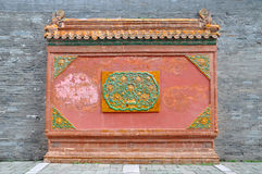 Fuling Tomb of Qing Dynasty, Shenyang, China Stock Image