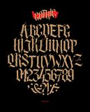 Full alphabet in the Gothic style. Vector. Letters and symbols on a black background. Calligraphy and lettering. Medieval Latin. Letters. Individual letters stock illustration