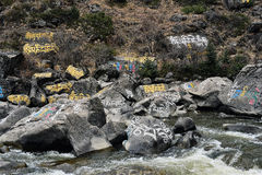 Full of Armani stone carving valley. Armani stone carving valley at kangding ,tibet Stock Image