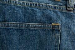 Full frame of jeans. Full frame of denim jeans stock images