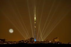 Full moon over illuminated Moscow city Royalty Free Stock Photography
