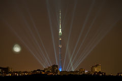 Full moon over Moscow city and TV Tower Royalty Free Stock Photography