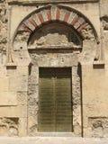 full moské för cordoba dörr Arkivfoto