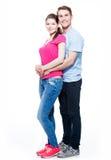 Full portrait of happy attractive couple. Stock Photo