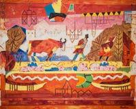 Fullas's painting, Ruzomberok - Slovakia Royalty Free Stock Photos