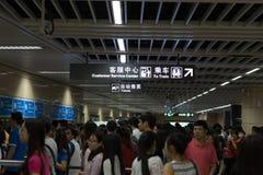 Fullsatt gångtunnelstation Royaltyfria Bilder