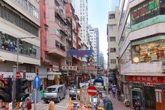 Fullsatt Hong Kong gata Arkivbild