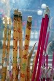 Fumée de temple Image stock
