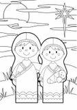 Fumetto vergine Maria e Joseph Fotografia Stock