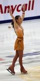 Fumie Suguri (JPN) Stock Image