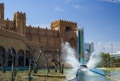 Fun center - Kings city, Eilat, Israel Stock Image