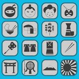 Fun japanese icon pictogram collection set complet Stock Photo