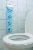 Fun toilet paper Royalty Free Stock Photos