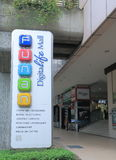 FUNAN Degitalife Mall Singpore Stock Photo