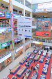 FUNAN Degitalife Mall Singpore Stock Photography