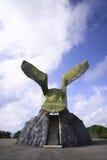 Funausagibata Observatory. Okinawa Prefecture Irabu Island Funausagibata Observatory Royalty Free Stock Photos