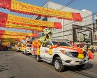 Funcionamiento chino de la danza de león para las celebraciones chinas del Año Nuevo Fotos de archivo