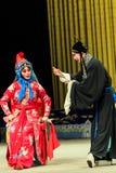Funcionamiento de la ópera de Pekín imágenes de archivo libres de regalías