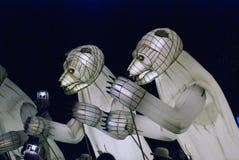 Funcionamiento de teatro del Menage de Remue en el parque de Gorki en Moscú Foto de archivo