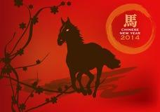 Funcionamiento del caballo. El año de caballo. Imágenes de archivo libres de regalías
