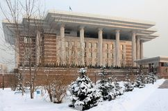 Fund of the president Kazakhstan in Almaty stock images