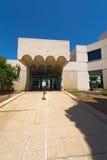 Fundacio Joan Miro - Barcelona Spain Royalty Free Stock Photo