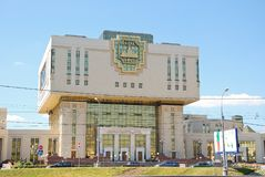 Fundamental library of Moscow state University. The intellectual center - Fundamental library of Moscow state University Stock Photography