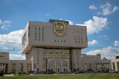 Fundamental Library in Moscow State University, Russia Stock Image