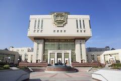 Fundamentele Bibliotheek van de Universiteit van Moskou Stock Afbeelding