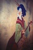 Fundamentos japoneses Fotografía de archivo libre de regalías