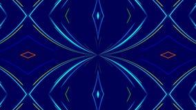 Fundo abstrato azul, luz colorida, laço ilustração do vetor