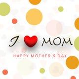 Celebração feliz do dia de mães. ilustração stock