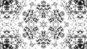 Fundo abstrato com caleidoscópio de prata Foto de Stock Royalty Free