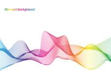 Fundo abstrato com a onda do arco-íris no fundo branco Foto de Stock Royalty Free