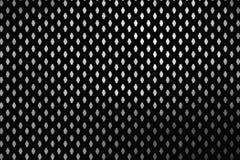 Fundo abstrato de prata moderno Shinning do teste padrão da textura da dinâmica digital criativa Elemento do projeto ilustração stock