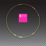 Fundo abstrato do anel Fotos de Stock